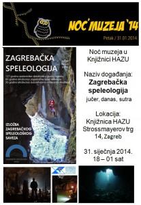 2014-nocmuzeja-zss